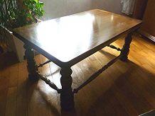petite table  de  salon  en  bois massif