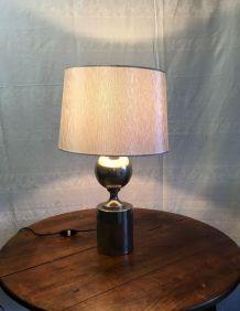 Lampe design Philippe Barbier – années 70