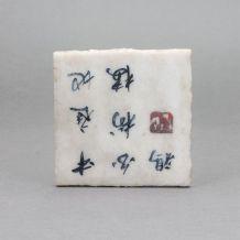 Calligraphie chinoise signée sur un morceau marbre