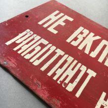 Ancienne plaque de securite danger usine sovietique cccp