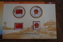 Album timbres Exposition de Pékin 2004