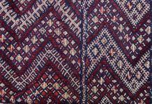 Tapis vintage Marocain Berber fait main, 1P42