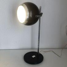 Grande lampe vintage 1960 eyeball chocolat - 44 cm