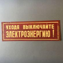 ANCIENNE PLAQUE DE SECURITE USINE SOVIETIQUE CCCP 1970