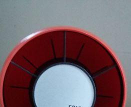 Ventilateur orange Calor vintage