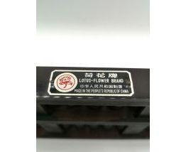 Boulier chinois lotus flower brand en bois vintage