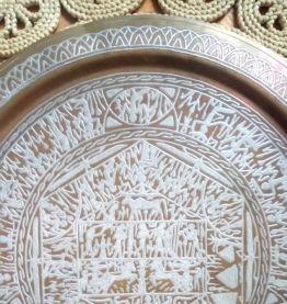 Grand plateau de service /décoration murale en cuivre gravé