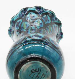 Vase marocain vintage