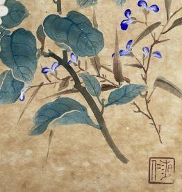 Estampe floral chinoise époque Quing
