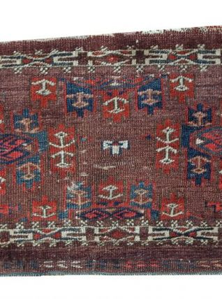 Tapis ancien Turkmène Yomud fait main, 1C09