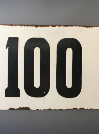 "ANCIENNE GRANDE PLAQUE DE RUE SOVIETIQUE  NUMERO ""100"" CCCP"