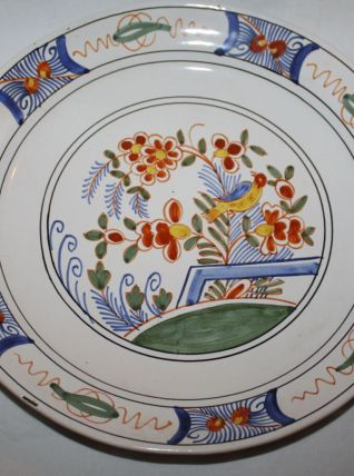 Assiette Ancienne Métal émaillé Oiseau Fleurs Signé AK?