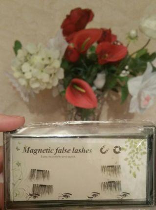 Faux Cils Magnetiques