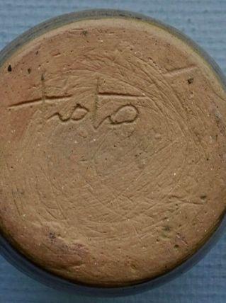 Pichet Artisanal (Signé 'troto') En Grès Émaillé - Années 1