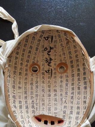 Masque coréen ancien