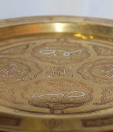 Sellette Marocaine en cuivre jaune/Blanc - Table à thé
