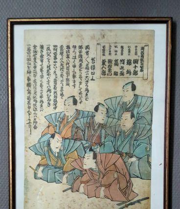 Gravure Japonaise fin XIX ème