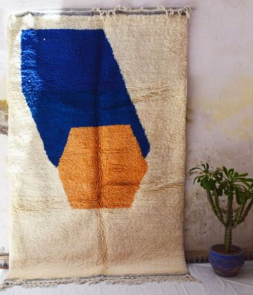 255x160cm tapis berbere marocain