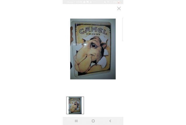 Panneaux camel vintage