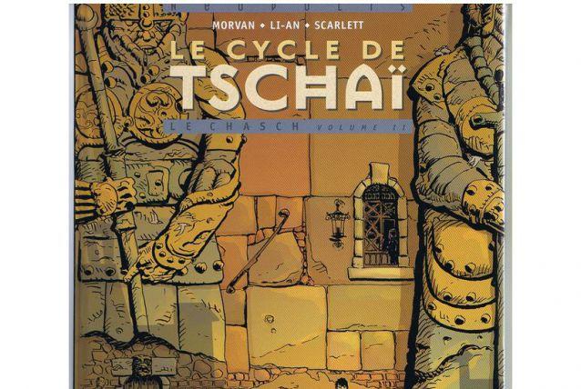BD Le Cycle de Tschaï, Tome 02, Le Chasch - Partie 2